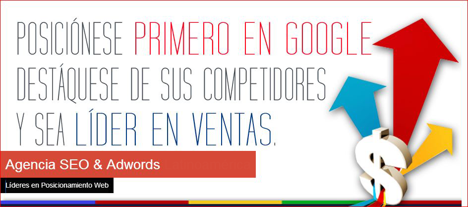 Agencia-SEO-GOOGLE-ADWORDS